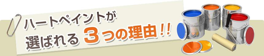 box_m
